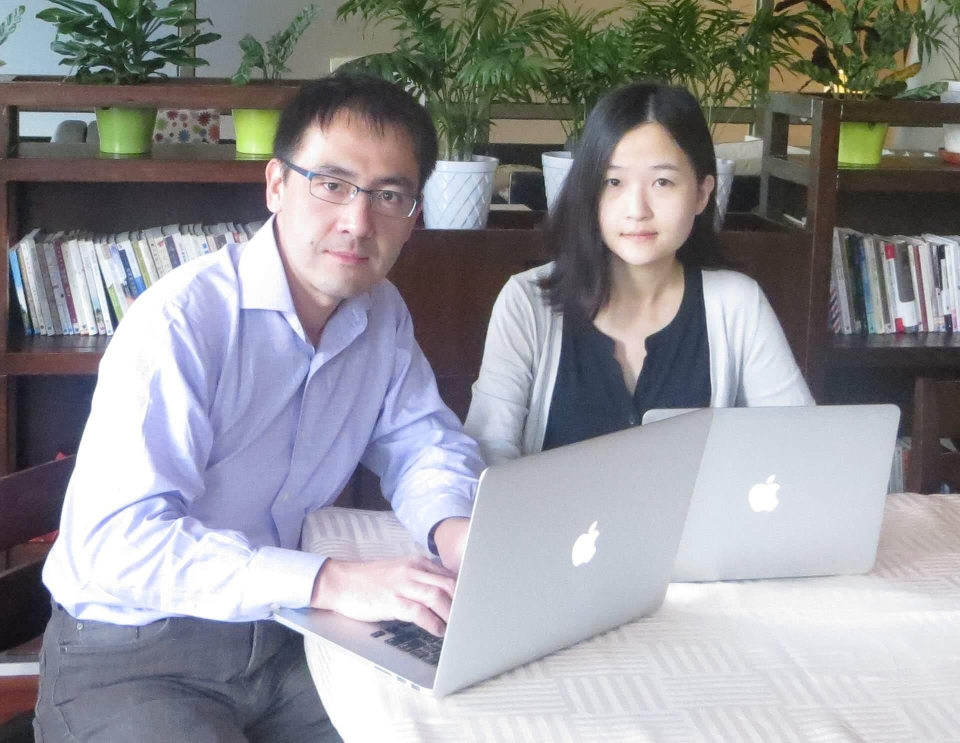 David Zhang and J. Sherry Wang