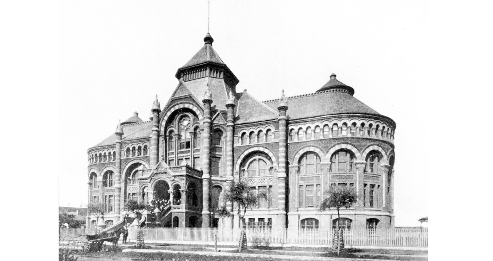 The Ashbel Smith Building, or Old Red, pictured in 1895.
