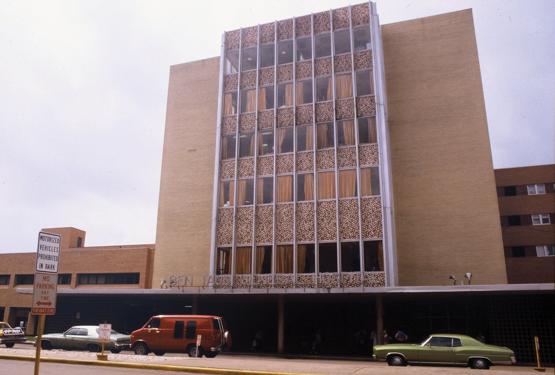 Ben Taub Hospital, early 1970s. (Credit: Harris Health)
